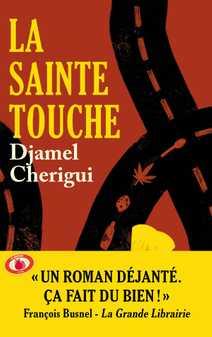 La Sainte Touche